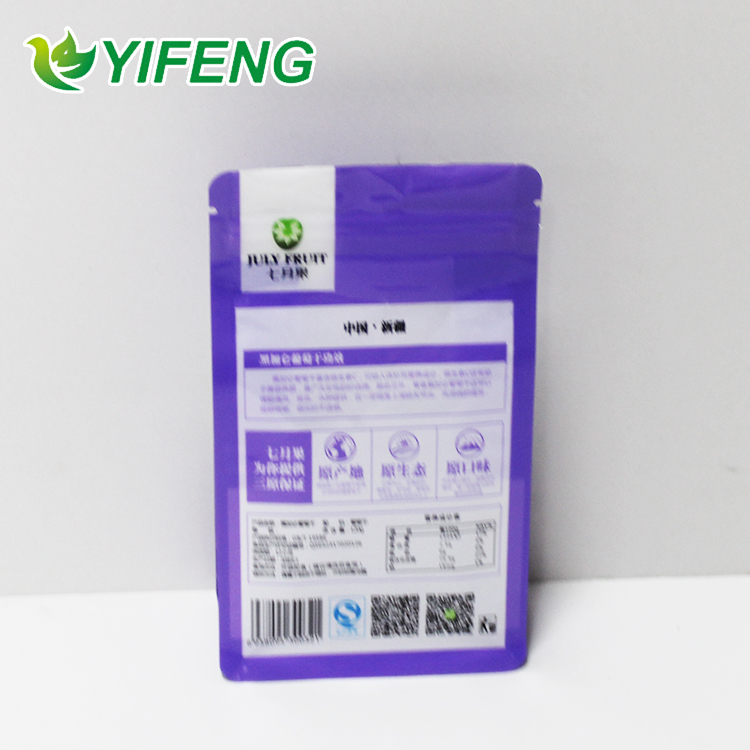 Packaging For Drink Powder Low Moq Printing Food Zippered Bag Plastic Flat Bottom Pouch With Pocket Zipper