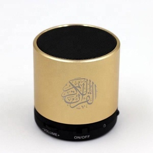 8GB quran pashto translation mp3 player mp3 al quran digital player playing quran audio word by word mp3 player