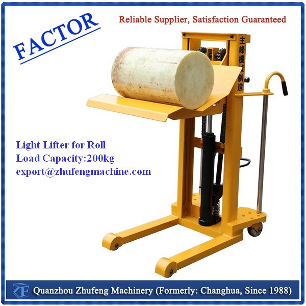 Roll Reel Lifting Cradle Buy Paper Roll Cradle Lifter