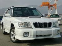 Subaru Forester Used Car from Japan