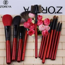 Professional Cosmetics Travel Cheap Travel Soft Hair Makeup Brush Set
