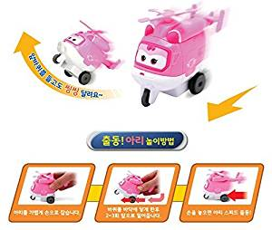 Ari (Dizzy) - Super Wings Push & Go Toy - Push Powered Toy, No Batteries Needed!