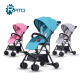 High View Portative Safety Folding Strong Baby Stroller