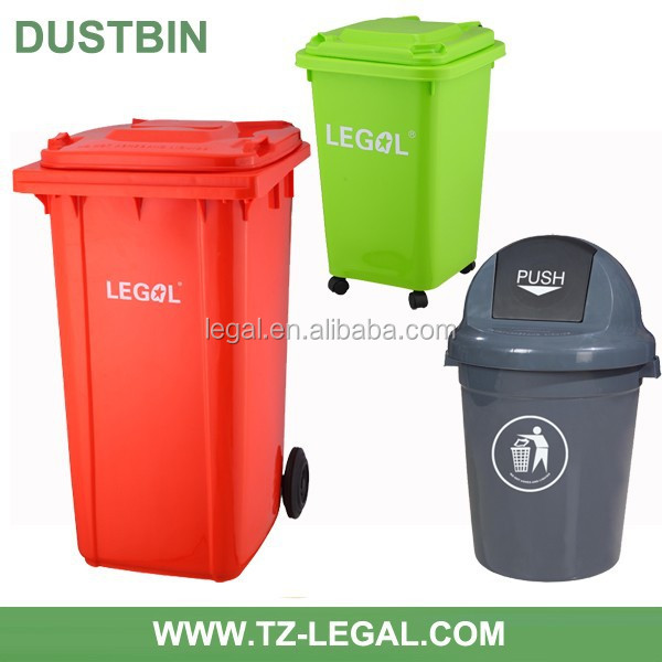 Outdoor Cleaning Dustbin Medical Waste Containers Recycle Mobile ...