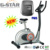 GS-8707W-5 Deluxe Ergometer Upright Exercise bike for home use