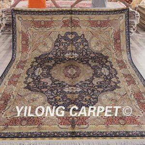 China Handmade China Silk Rug China Handmade China Silk Rug