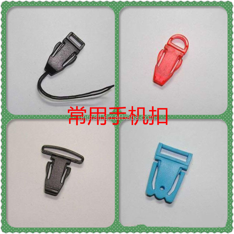 Special purpose mobile phone cord nylon safety hanging string key chain