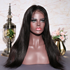 straight wave lace front wig
