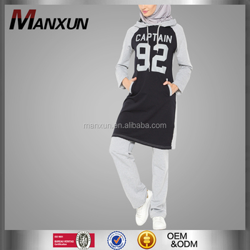 Muslim Ladies Sportswear High Quality Cotton Fabric Tracksuit Women  Sportswear In Autumn Winter 184ddb1c8f