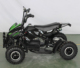Cheap chinese utility adult electric atv farm vehicle for sale