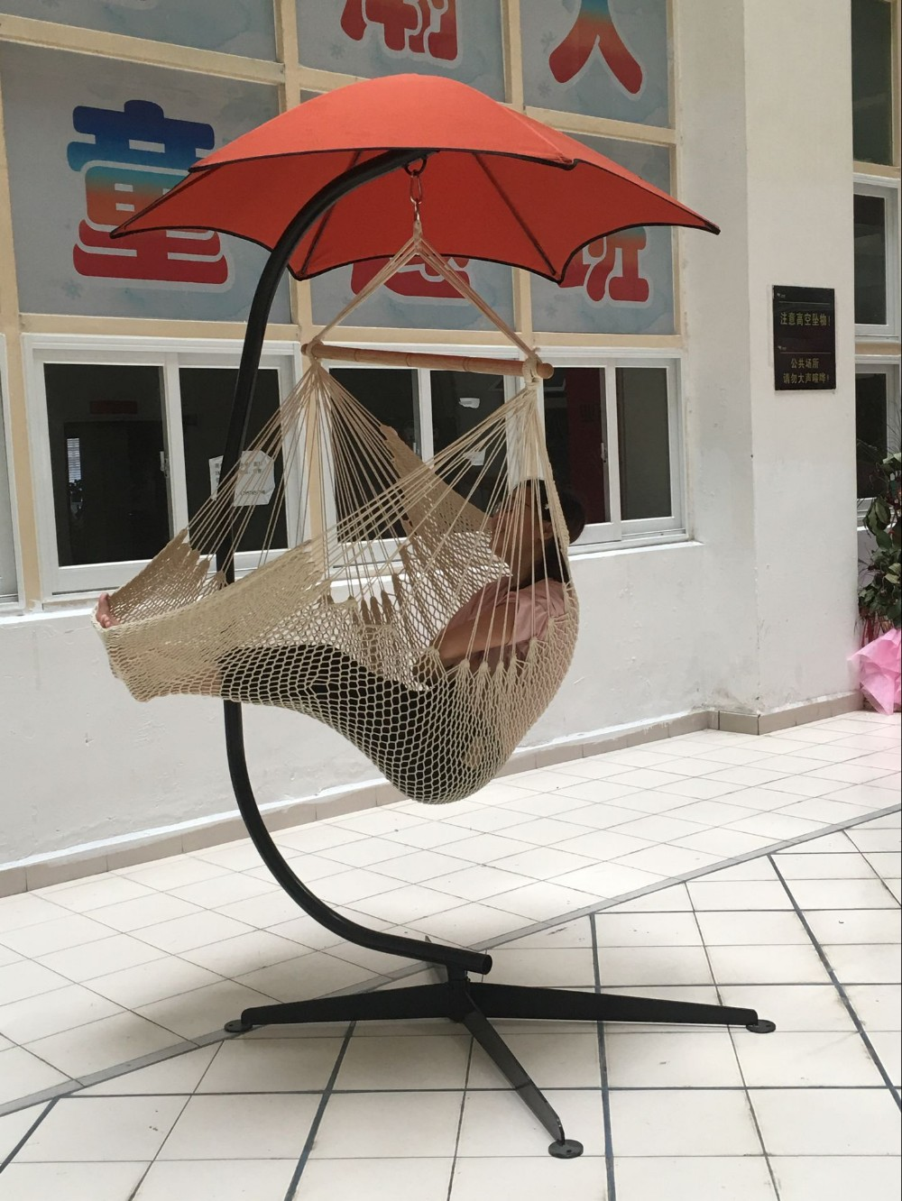 New C Frame Hammock Chair Stand With Umbrella Buy Cheap