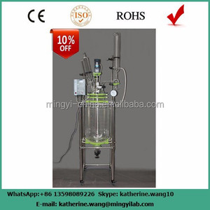 10% off chemical reactor prices supplied by manufacture