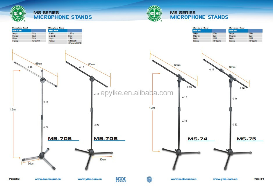 Msa-717 - Professional All Metal Telescopic Boom Microphone Stand ...