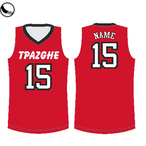 ded28dff489 Basketball Practice Jersey Wholesale