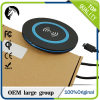 China cheap wireless receiver for LG3 With Professional Technical Support