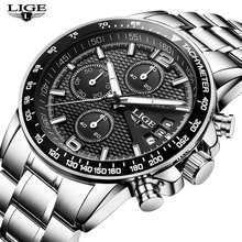 LIGE 0002 Fashion Novelty Mens Watches Top Brand Luxury Full Steel Business Mechanical Casual Waterproof Sport Watch