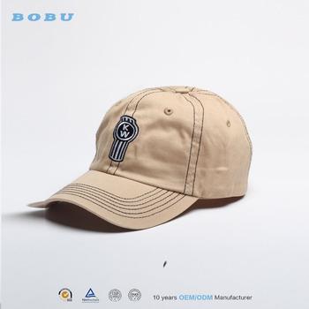 c3d309247c763 Custom embroidered Plain dad cap mesh Blank dad hat Custom Hats