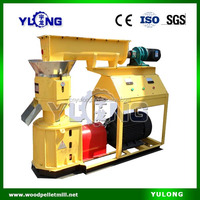 small capacity home used rice husk corn straw wood sawdust pellet mill for sale