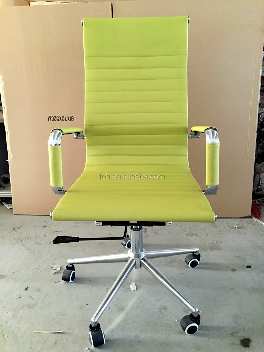 Apple Lime Green Artificial Leather Rotating Hotel Office Chair