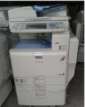 Ricoh Aficio MP C4501 /C5501 CYMK color copier machines