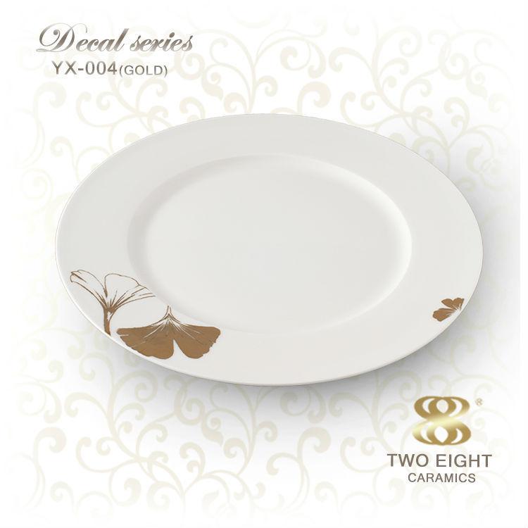 Luxury Arabic Restaurant Dinnerware Custom Round Dinner Plate ...