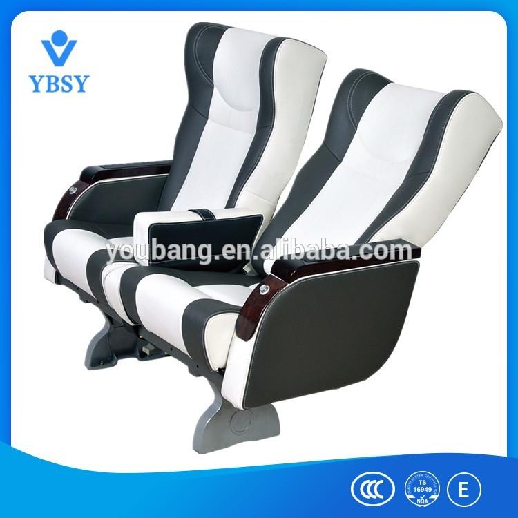 Van Captain Chairs For Sale - Buy Van Captain