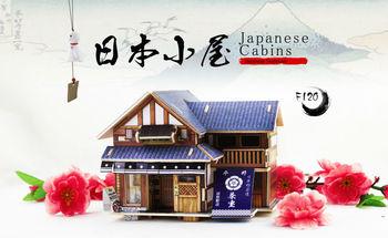 Robotime neue h lzerne 3d puzzle spielzeug japanisches for Japanisches haus name