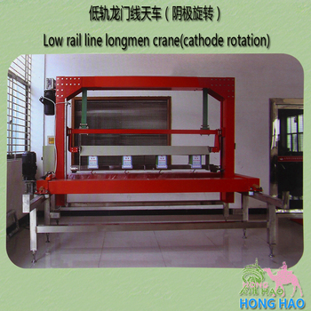 Electroplating equipment automatic low-rail gantry galvanized production line linked to the wholesale