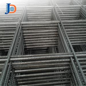 Brc Reinforcement Mesh A193 Wholesale, Brc Suppliers - Alibaba