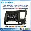 ZESTECH CE certification and 7 inch 2 din car dvd gps for honda civic 2006 2007 2008 2009 2010 2011 (right hand drive)