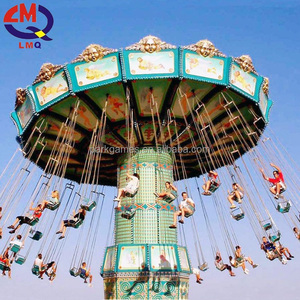 Fiberglass chair rides modern amusement hot