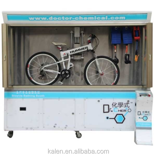 Exercise Bike That Washes Clothes: Auto Bicycle Bathing Booth Bike Washing Machine Clean Bike