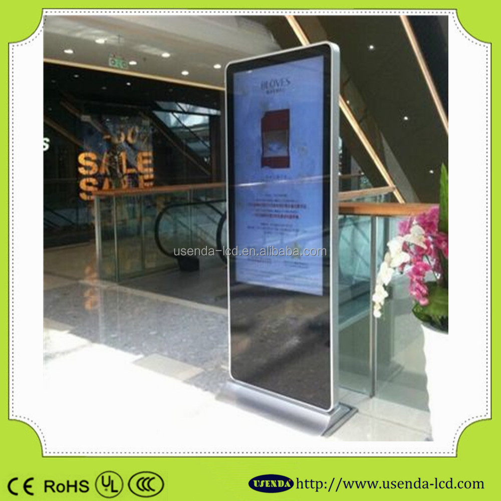 46INCH HD floor stand lcd advertising outdoor digital&videos display android kiosk