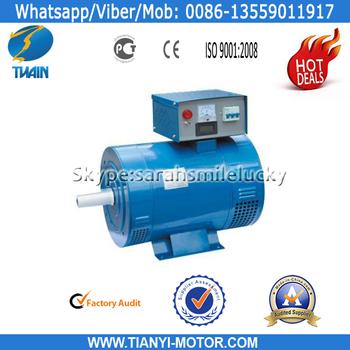 China Supplier Stc 2kw Alternator Motor 1500rpm
