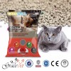 [Grace Pet] Apple scent white ball shaped low tracking cat litter
