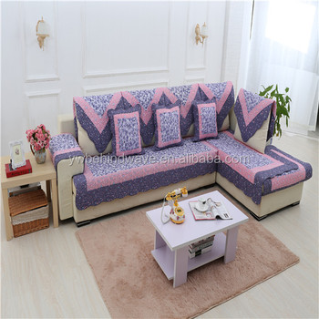 European Style Patchwork Sofa Set Covers