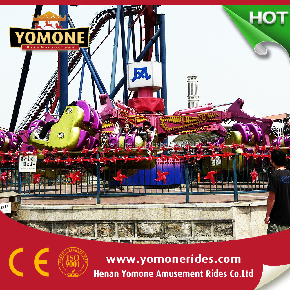 Modern technology superior quality amusement park rides energy storm for sale