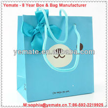 2013 New Design Blue Paper Baby Cloth Bag With Ribbon Handle for New Brith and Birthday