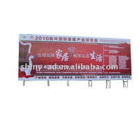 large format outdoor advertising inkjet printing, bus cover prining, graphic printing service