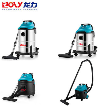 High suction 1400W hotel water vacuum cleaner