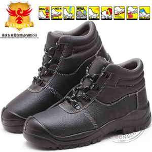 anti-slip leather cheap steel toe safety work boots for men