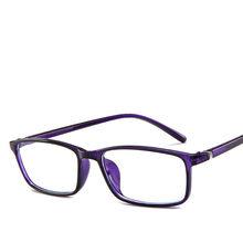 Higodoy модные квадратные пластиковые оправа для очков, винтажные прозрачные линзы, очки для мужчин и женщин, компьютерная оправа для очков(Китай)