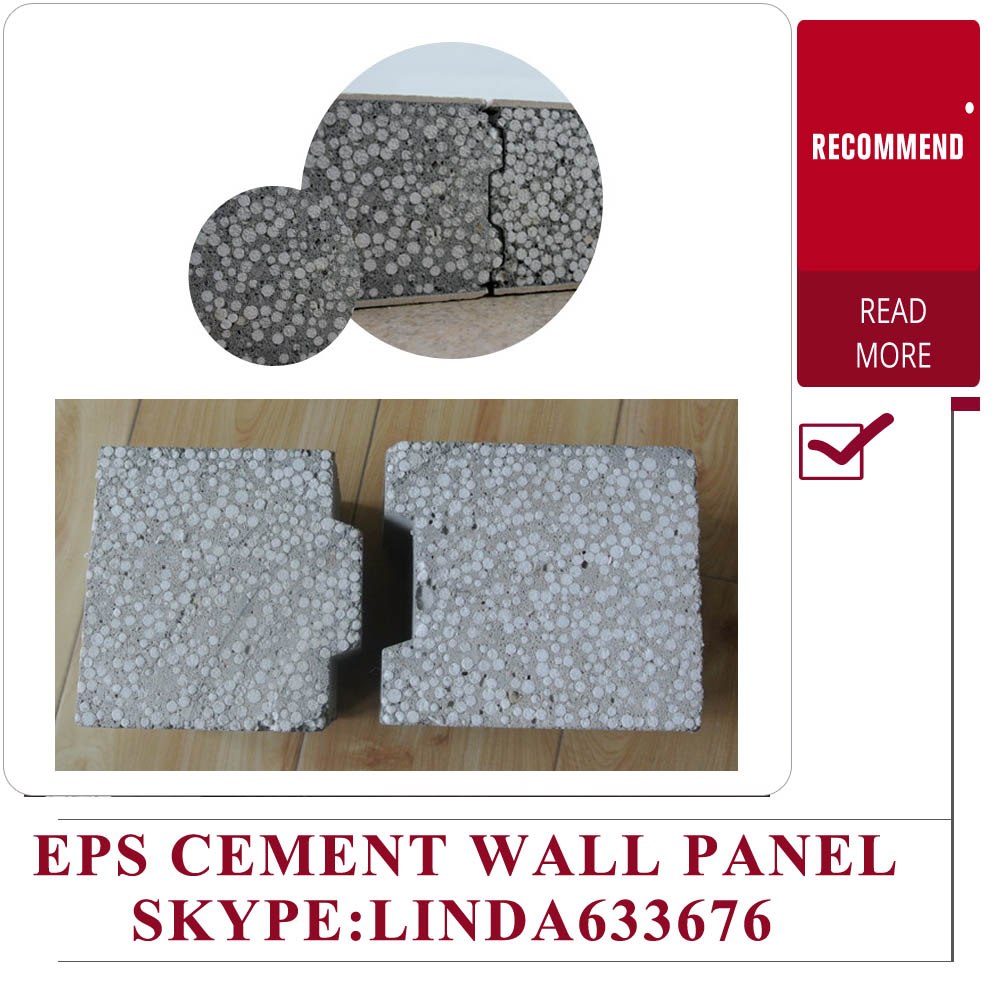 China Supplier Prefab Wall Foam Core Wall Panel Of Eps Cement ...
