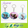 High quality custom logo printed prefect pvc kaychain