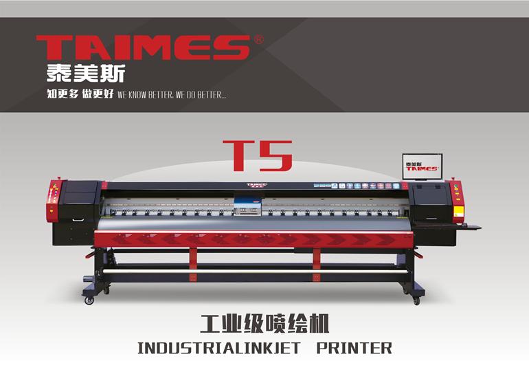 color poster printer machine