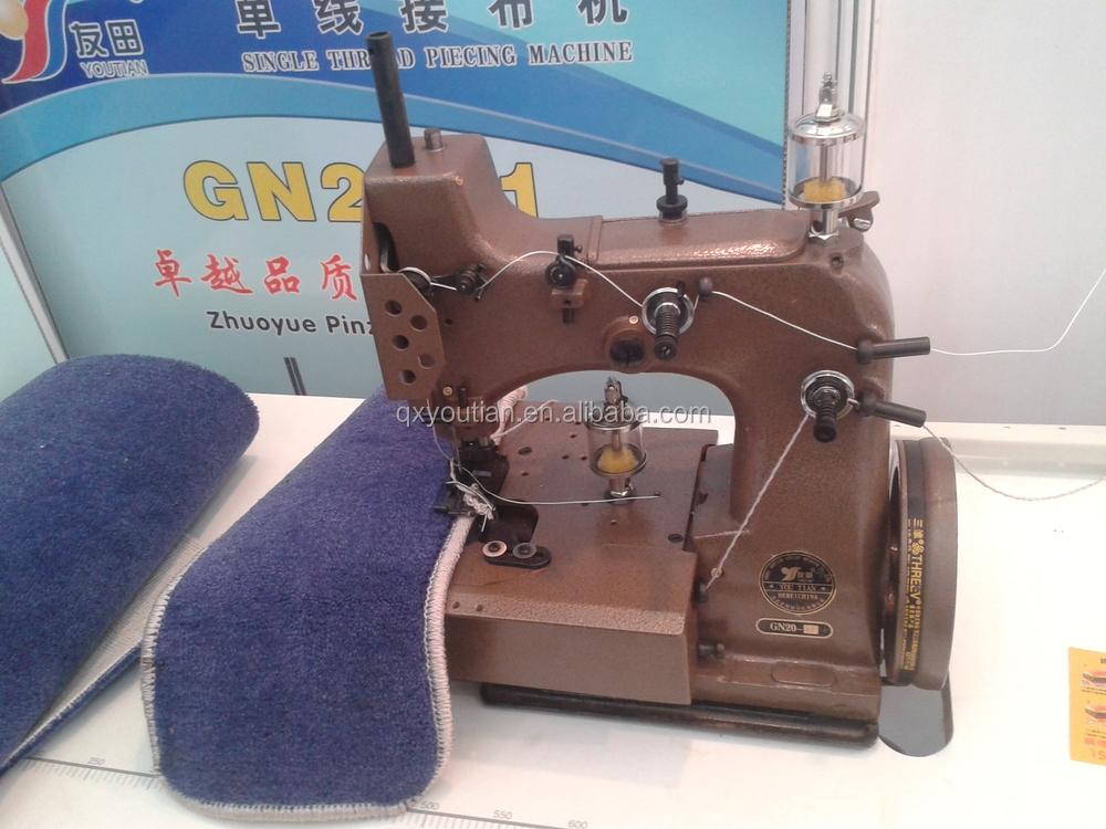 Gn20-2amobile Teppich Nähmaschine Overlock - Buy Handy Teppich Umketteln Maschine,Bindung Teppich Nähmaschine,Zwei Gewindegänge Nähmaschine ...