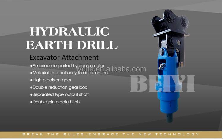gear unit/rotary drilling rig power head,hydraulic earth drill