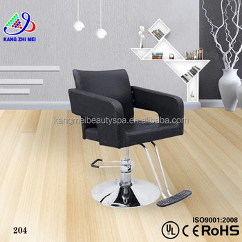 Groovy Ce Approved Fashionable Design Direct Factory Supply Styling Chair Barber Chair Covers Beauty Salon Chair Cover Km 204 Buy Salon Chair Cover Beauty Interior Design Ideas Clesiryabchikinfo