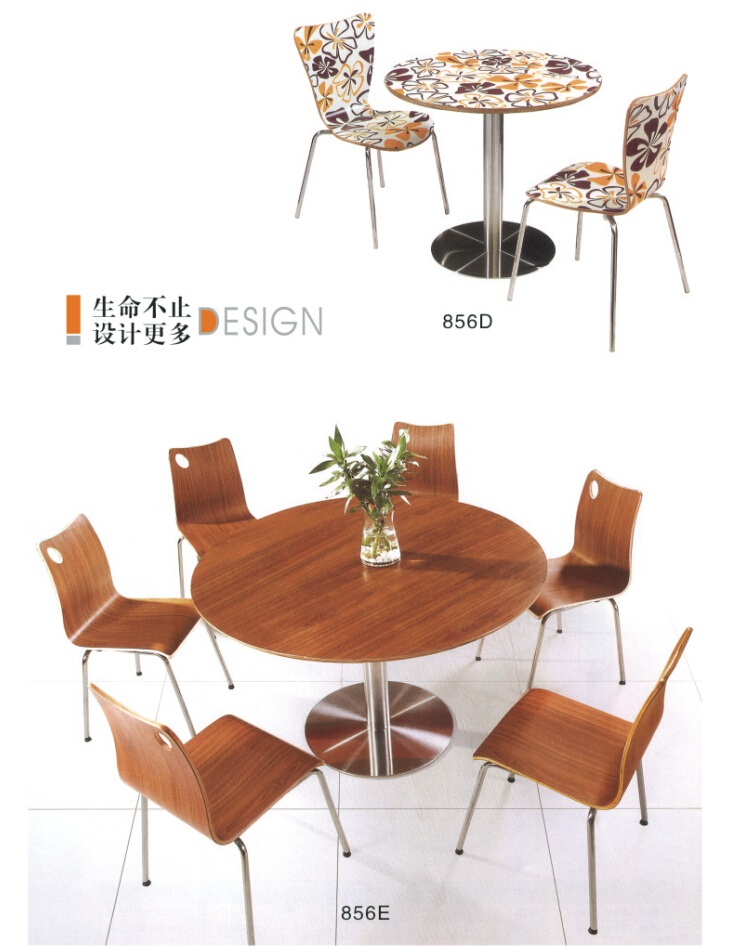 Curved Board Chairs with Tables