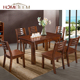 good quality within good price table restaurant design of wood dining set for kitchen